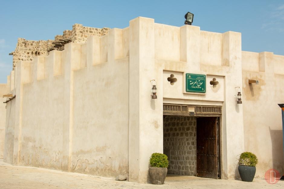 Souk-Al-Arsah-Sharjah